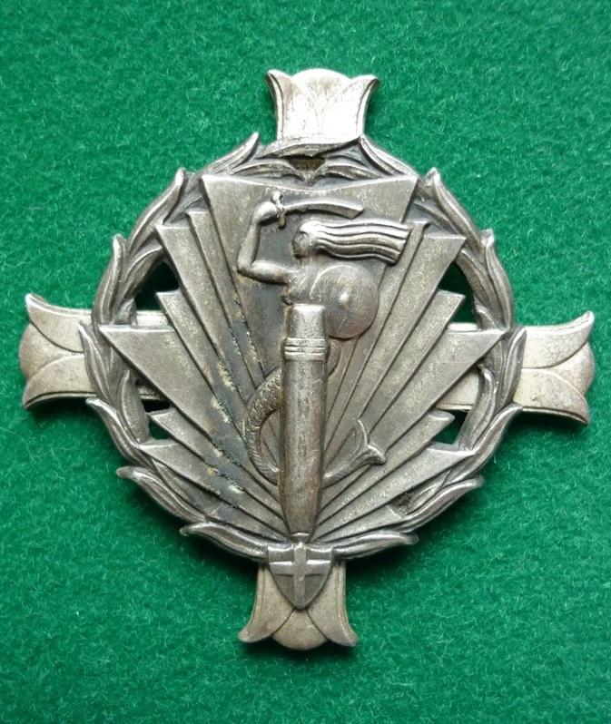 Odznaka pamiątkowa 2 Grupy Artylerii